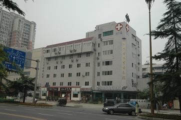 何氏骨科医院