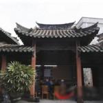 何氏宗祠|856年历史大汾村大宗祠是照着螃蟹建的