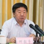 中共中央党校常务副校长何毅亭