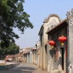 樵山古村文化