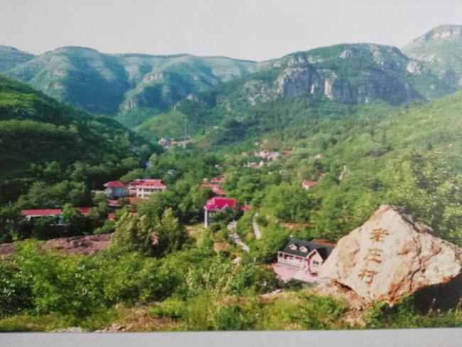 济南市南部山区锦绣川老庄村何氏聚居地