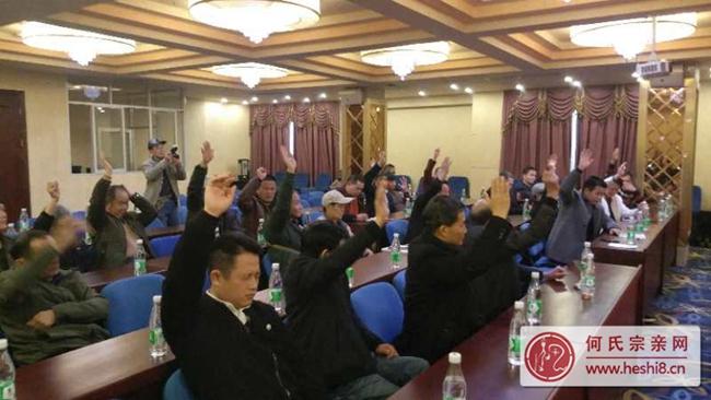 广西梧州市荷花爱心助学协会举行会议回顾
