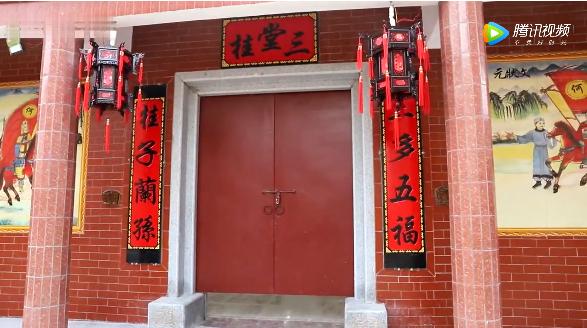 """廉江市雅塘镇大坑尾村何氏""""三桂堂""""进座庆典圆满成功"""
