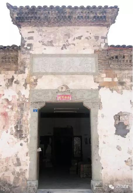 浙江义乌陶店何氏宗祠